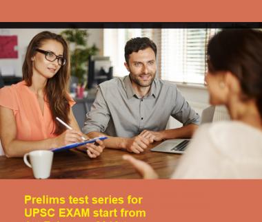 test-series-prelims
