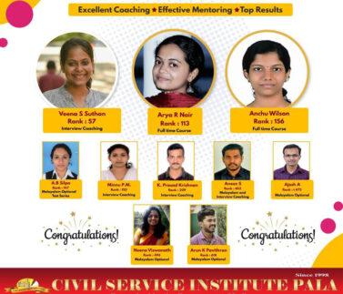 civil-service-winners-2020 kerala-csip-pala